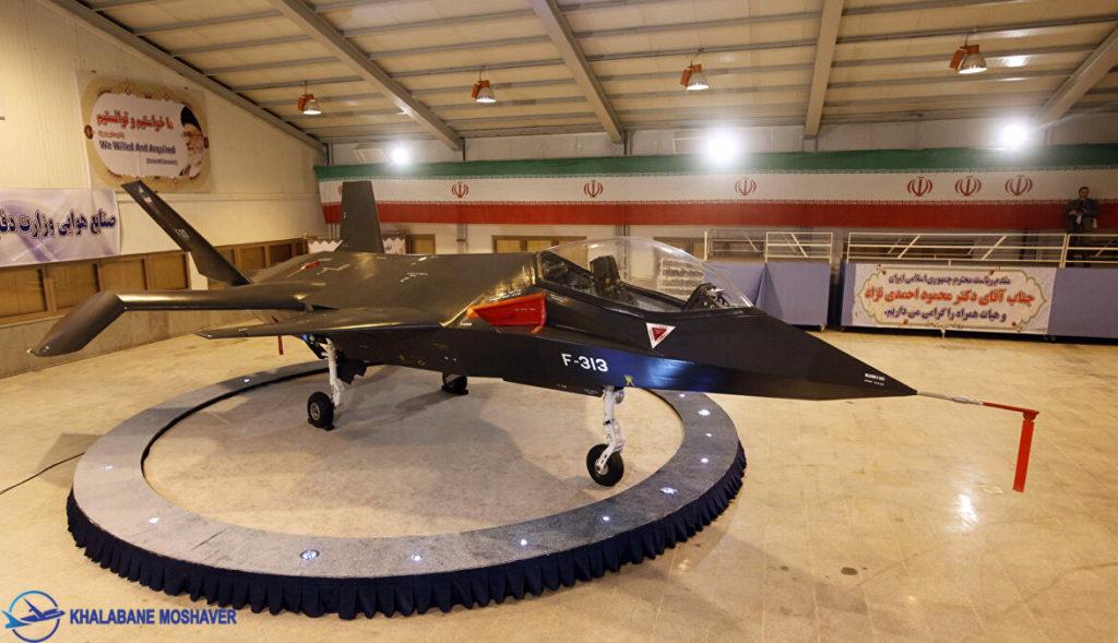 جنگنده قاهر 313 در نمایشگاه صنایع هوایی وزارت دفاع