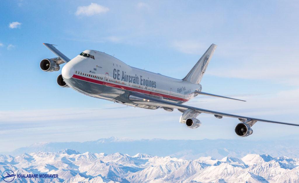 100 1024x628 - هواپیمای بوئینگ 747