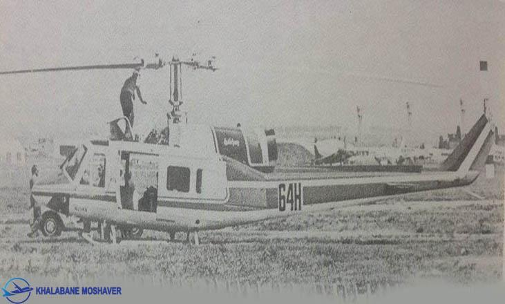 اولین بالگرد 214 که حهت بررسی به ایران تحویل داده شد
