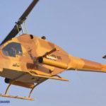 shahed 1 150x150 - هواپیمای جنگنده mig-35