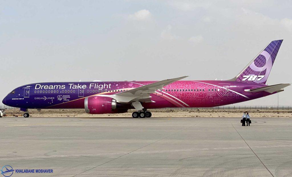 IMG 5917 1024x621 - هواپیمای بوئینگ ۷۸۷