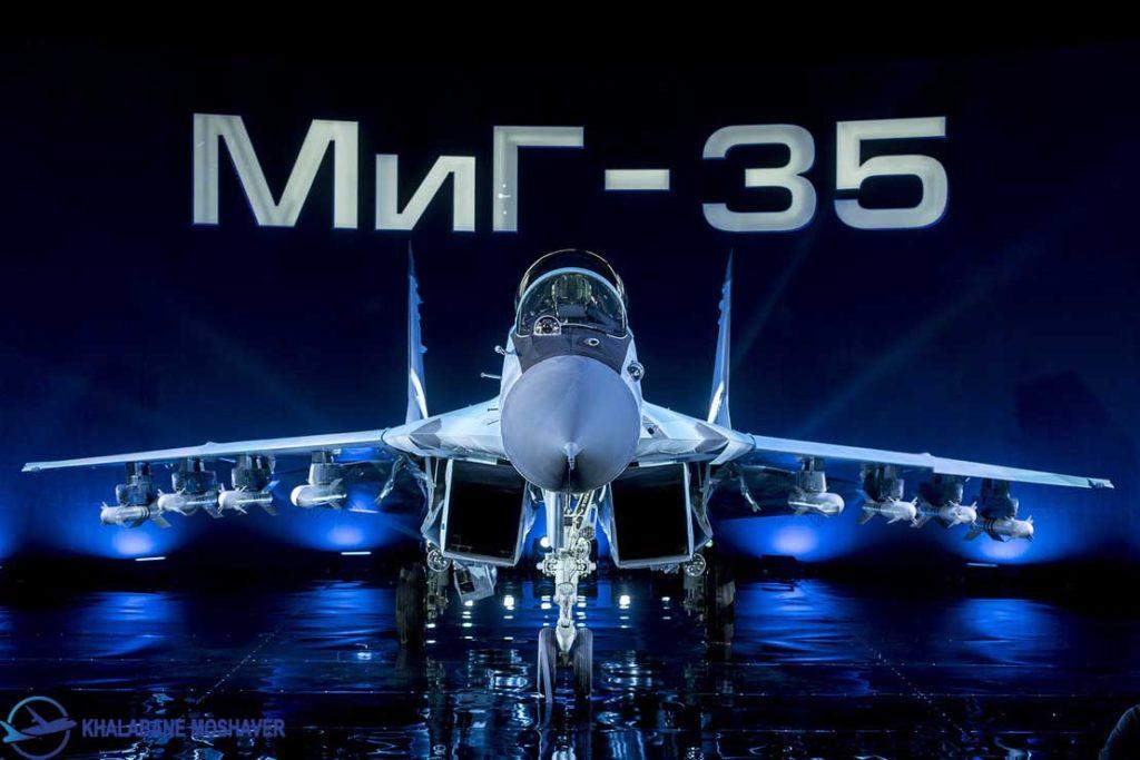 MiG 35 1 1024x683 - هواپیمای جنگنده mig-35