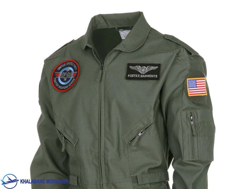 1258104426 1024x789 - لباس پرواز خلبانی