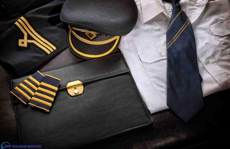 لباس پرواز خلبانی