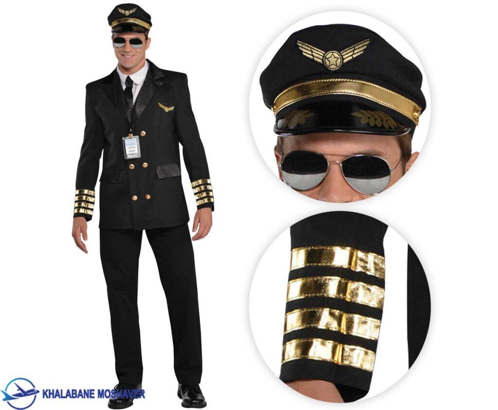 d7fe73df 234b 4280 8637 c1134e64e9e3 1024x843 - لباس پرواز خلبانی