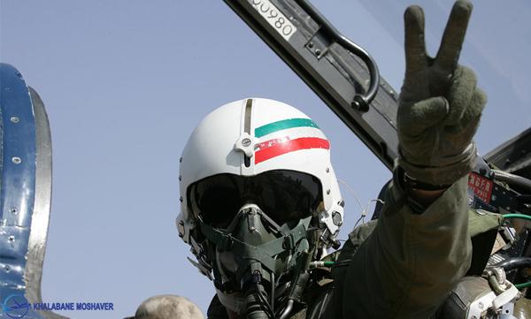خلبان جنگنده ارتش جمهوری اسلامی ایران