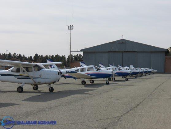 سایت پرواز مرکز خلبانی آرتاکیش
