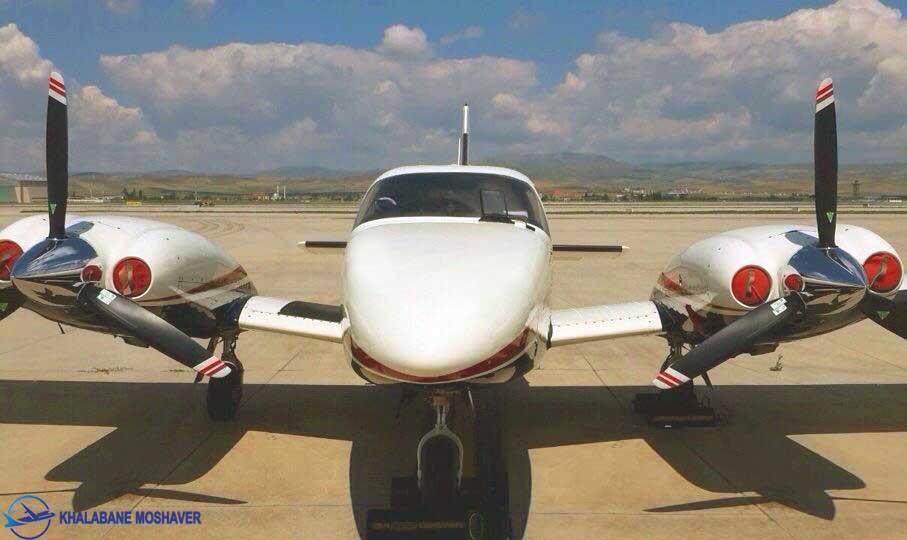 خریداری یک فروند هواپیمای دوموتوره Piper34 - Seneca V توسط مركز آموزش هوانوردی پارسیس جهت تکمیل ناوگان هوایی