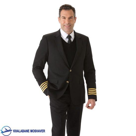 کت شلوار خلبانی