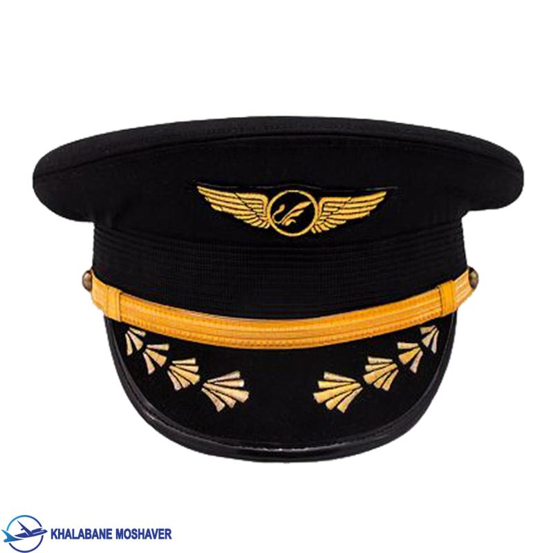 کلاه حلبانی کپتین