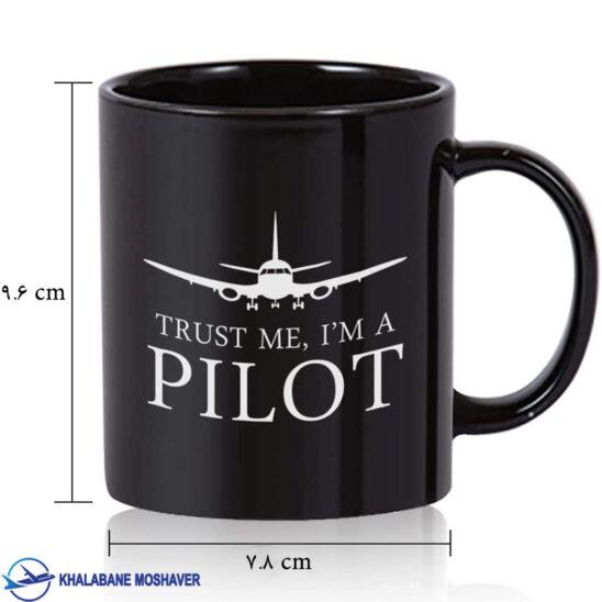 ماگ خلبانی طرح trust me i'm a pilot