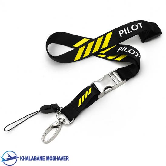 بند اویز کارت مدارک pilot