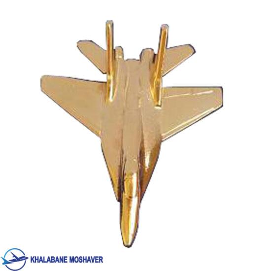 پین هواپیما جنگنده