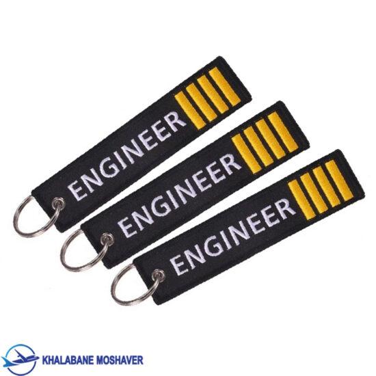 جاسوییچی مهندسی