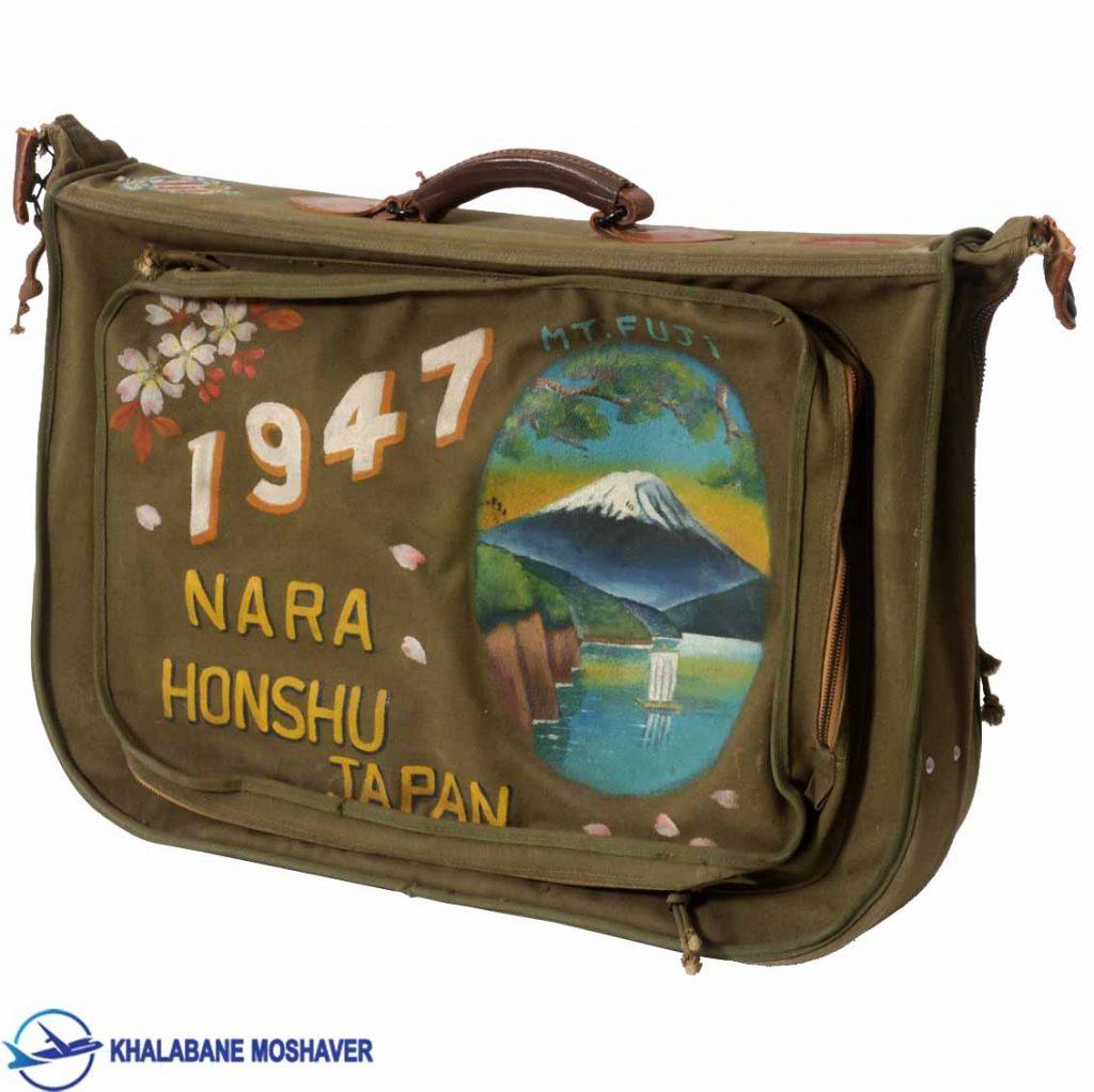 تاریخچه کیف خلبانی