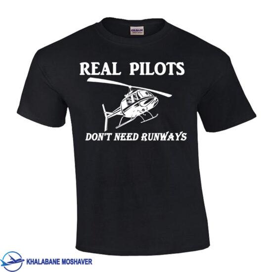 تیشرت خلبانی هلیکوپتر
