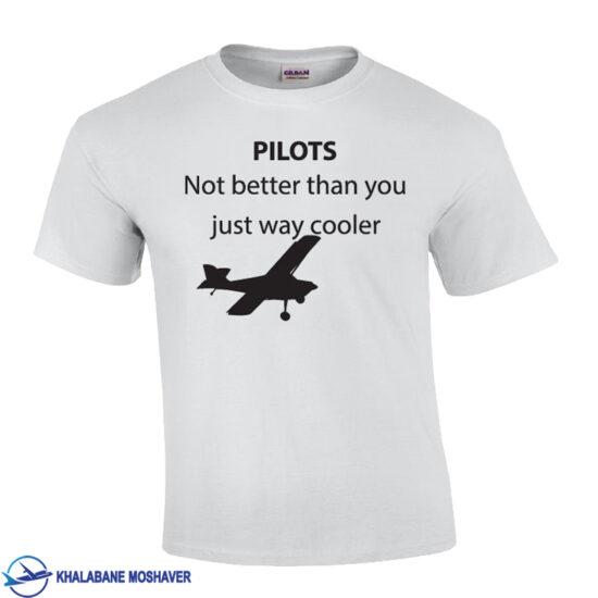 تیشرت خلبانی هواپیما