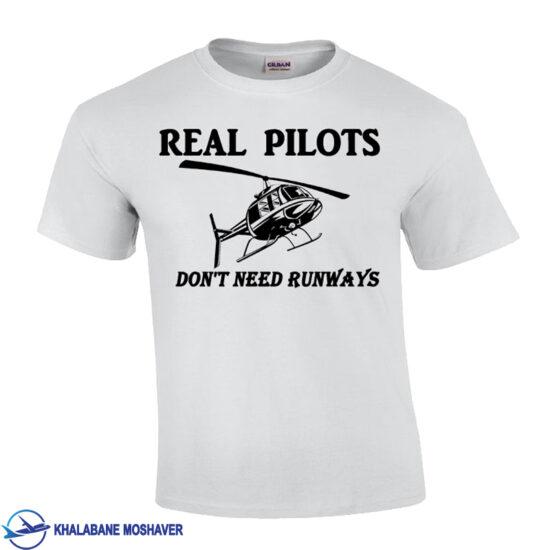 تیشرت خلبانی بالگرد