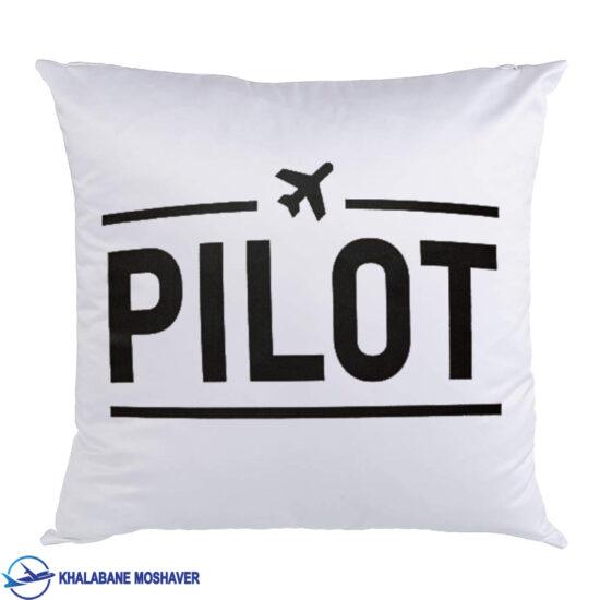 بالشت خلبانی pilot