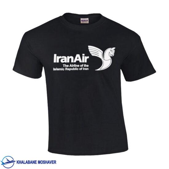 تیشرت خلبانی iranair