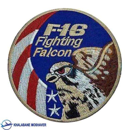 پچ سینه جنگنده اف16