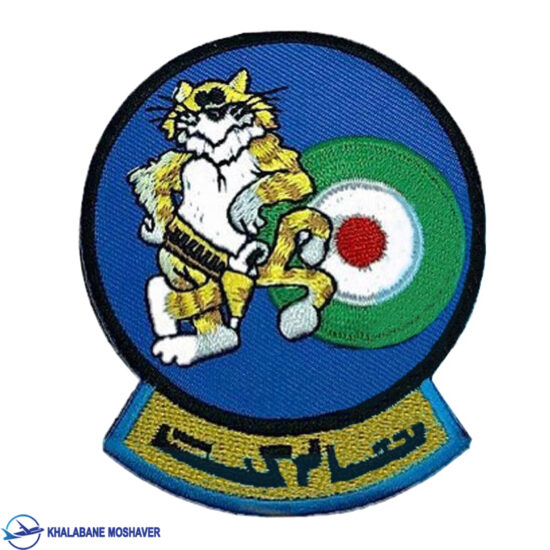 پچ سینه جنگنده اف14