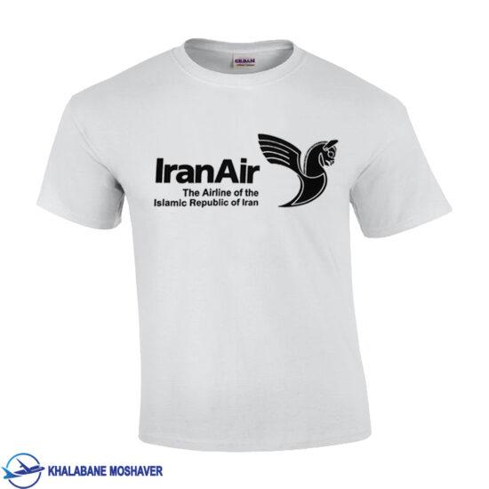 تیشرت خلبانی ایران ایر
