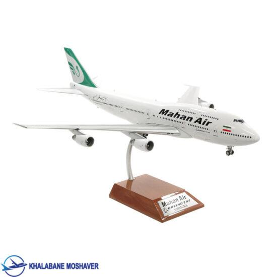 ماکت هواپیما 747