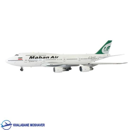 ماکت هواپیمای مسافربری