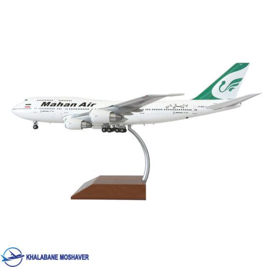 ماکت بویینگ 747