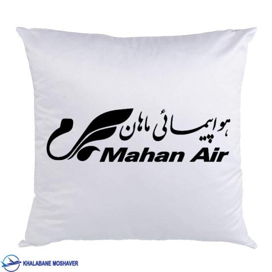 بالشت شرکت هواپیمایی ماهان