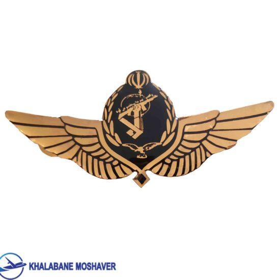 وینگ خلبانی سپاه