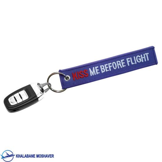 جاكليدی خلبانی طرح kiss me before flight